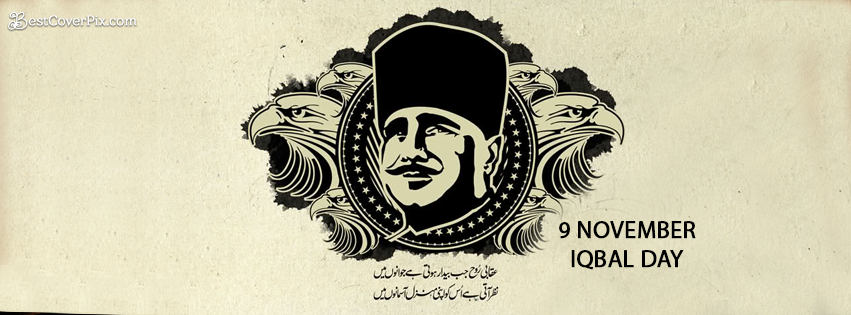 9 November Iqbal Day FB Cover Photo