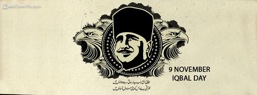 9 november iqbal day fbbanner  photo