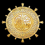 eid milad un nabi 2015 best cover photo
