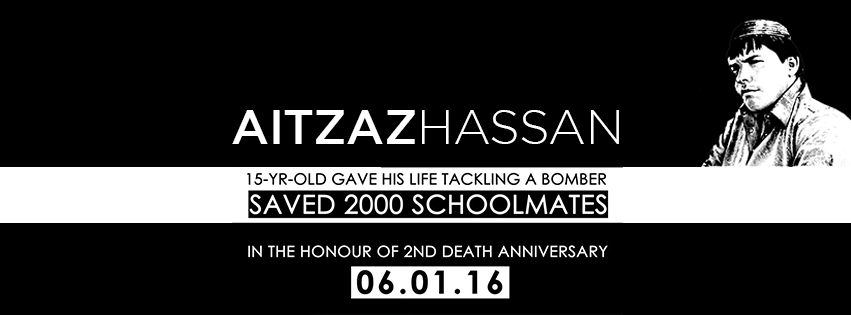 Aitzaz Hassan 6 Sep FB Cover Photo